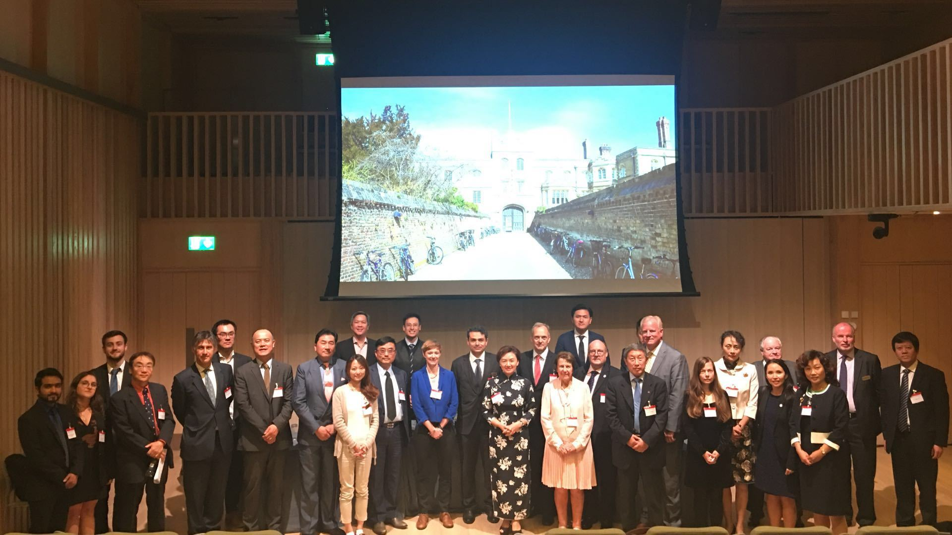 The 2nd Cambridge Conference on One Belt One Road